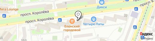 ЦентрСервис на карте Королёва