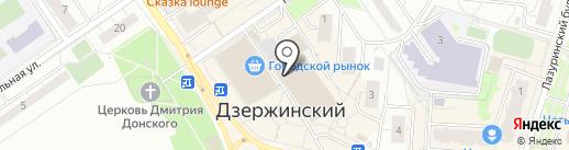 Магазин рыбы на карте Дзержинского