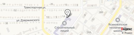 Ясиноватский профессиональный строительный лицей на карте Ясиноватой