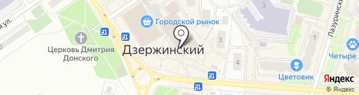 Vitrin на карте Дзержинского