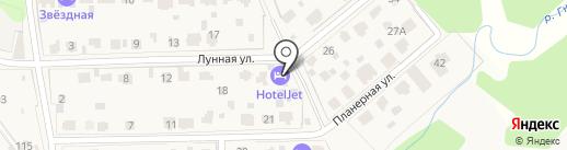 Hotel-Jet на карте Домодедово