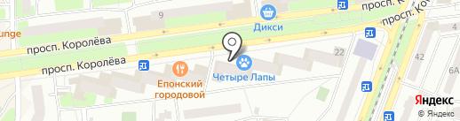 VapeLab на карте Королёва
