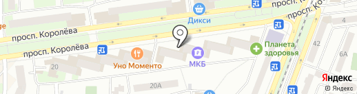 Rieker на карте Королёва