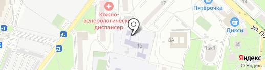 Детский сад №19 на карте Реутова