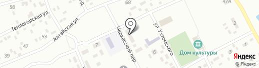 Отделение связи №9 на карте Макеевки