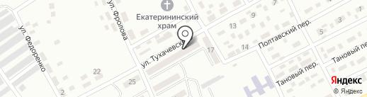 УК-Альянс Град на карте Макеевки