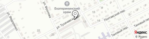 Натали на карте Макеевки