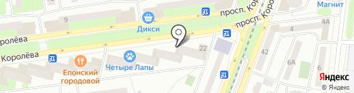 Сильверхоф на карте Королёва