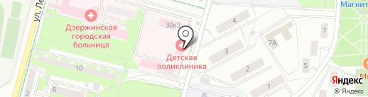Детская поликлиника на карте Дзержинского