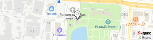 Академия Снукера на карте Королёва