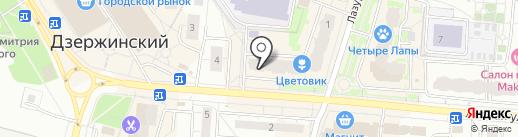 OZON.ru на карте Дзержинского
