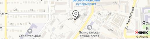 Государственная регистрационная служба Украины на карте Ясиноватой