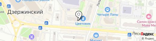 Dimanche Lingerie на карте Дзержинского