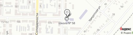 Макеевская общеобразовательная школа I-III ступеней №58 на карте Макеевки