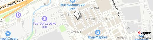 Электромаркет на карте Реутова