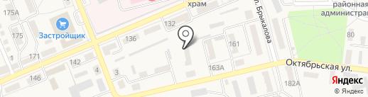 Татьяна, ногтевая студия на карте Ясиноватой