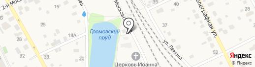 Храм святого праведного Иоанна Кронштадтского на карте Домодедово