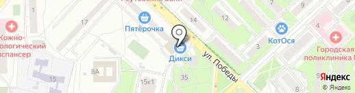 Платежный терминал, ПИР Банк на карте Реутова