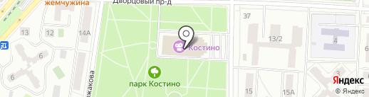 КОСТИНО на карте Королёва