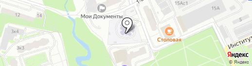 Детский сад №17 на карте Пушкино