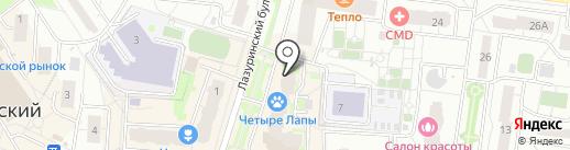 Клиника доктора Журавлева на карте Дзержинского