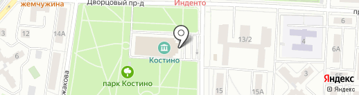 АРЛЕКИНО на карте Королёва
