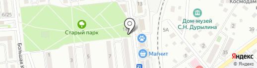 Киоск по продаже овощей и фруктов на карте Королёва