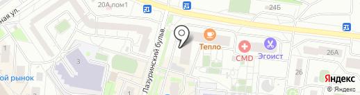 Дом оптики на карте Дзержинского