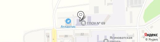 Ясиноватский профессиональный лицей железнодорожного транспорта на карте Ясиноватой