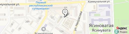 Магазин парфюмерии и косметики на карте Ясиноватой