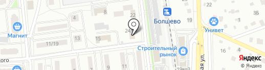 ВетФарма на карте Королёва