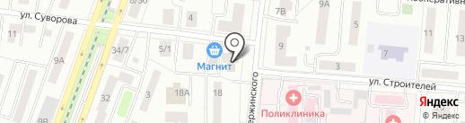 Магазин товаров для рукоделия на ул. Дзержинского на карте Королёва