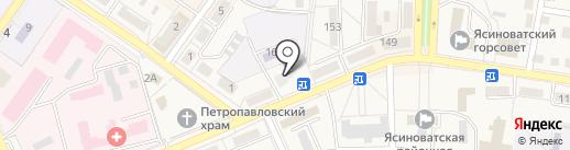 Теремок, кафе на карте Ясиноватой