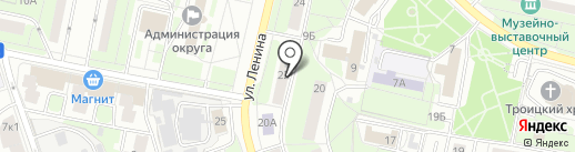 Дом быта на ул. Ленина на карте Реутова