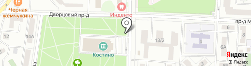 Магазин цветов на карте Королёва