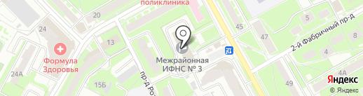 ИФНС на карте Пушкино