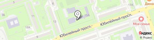 Средняя общеобразовательная школа №6 на карте Реутова
