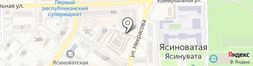 Полуничка на карте Ясиноватой