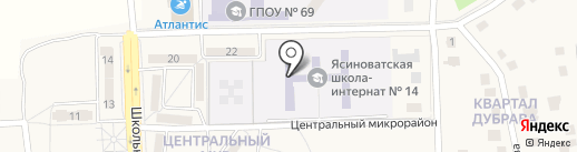 Ясиноватская общеобразовательная санаторная школа-интернат I-II ступеней №14 на карте Ясиноватой