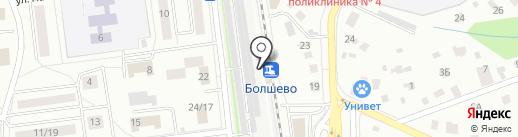 Болшево на карте Королёва