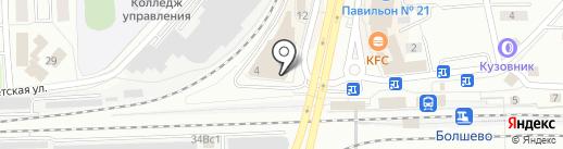 Ярче! на карте Королёва