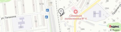Мастерская по ремонту обуви и одежды на карте Королёва