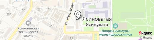 Вкусняшка на карте Ясиноватой