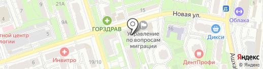 Московское областное отделение КПРФ на карте Реутова