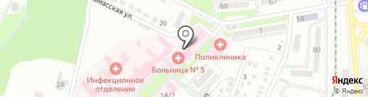 Городская больница №5 на карте Макеевки