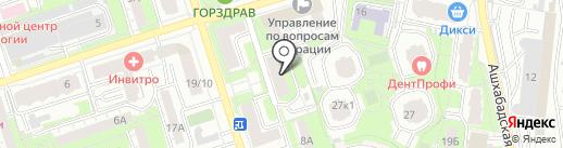 Отдел по делам ГО и ЧС на карте Реутова