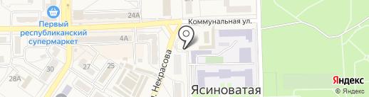 Мастерская, СПД Суздальцева Ю.А. на карте Ясиноватой