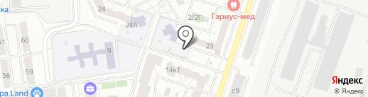 КОКО на карте Котельников