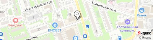 Почта Банк, ПАО на карте Реутова