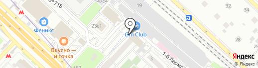 МераниСтрой на карте Люберец